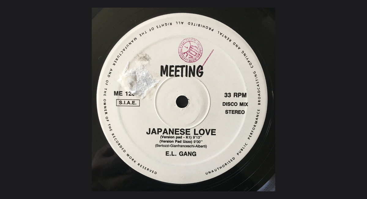 Japanese Love by E.L. Gang